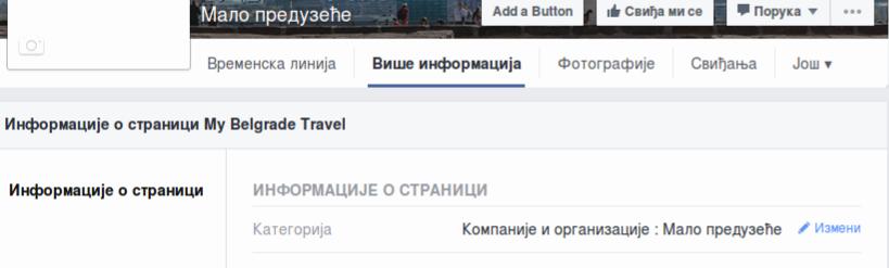 Izgled menija na Fejsbuku koji treba izmeniti